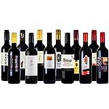 赤ワイン12本セット 赤字覚悟の赤ワインセット スペイン 南アフリカ チリ 飲み比べ 750mlx12本