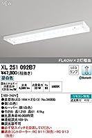 オーデリック 店舗・施設用照明 テクニカルライト ベースライト【XL 251 092B7】XL251092B7