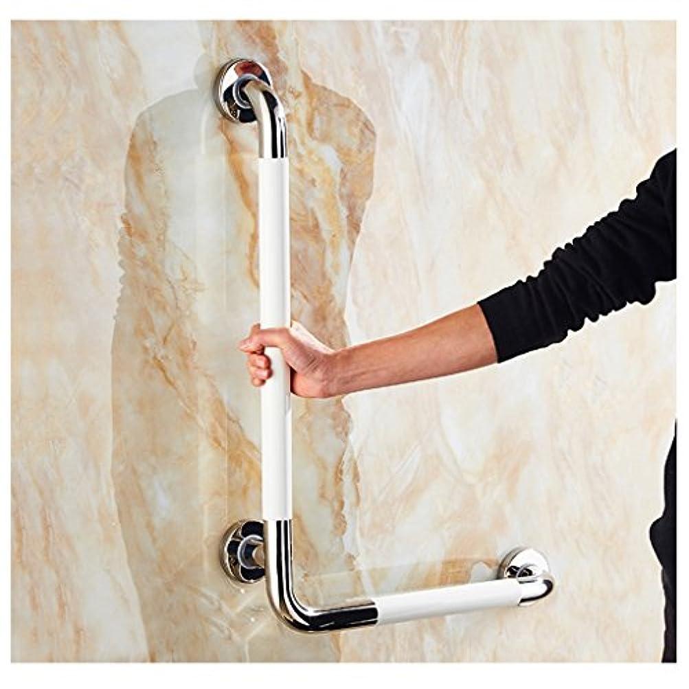 横たわる分散階バスルーム手すりバリアフリー手すり廊下バスルームアンチスキッドハンドル高齢者のためのステンレス鋼L字型手すり300キロ (Color : Right, Size : 66.5 * 46.5cm)