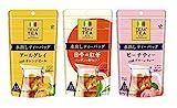 お得 伊藤園TEAs'TEA/ティーズティー 日本の紅茶 ,ピーチティ、アールグレイ各1、 3個セット