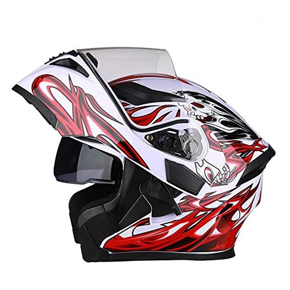 たっぷり天才革新HYH オートバイオープンフェイスヘルメットフルフェイスヘルメットカバー四季人格通気性ファッションヘルメット透明レンズ いい人生 (Size : L)