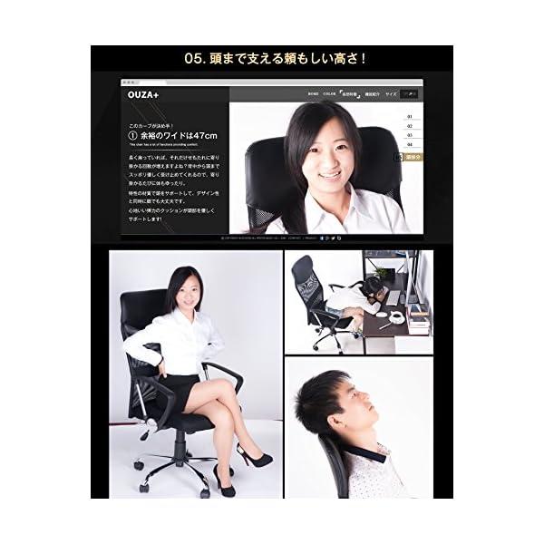 (OSJ)メッシュオフィスチェア メッシュチェ...の紹介画像6