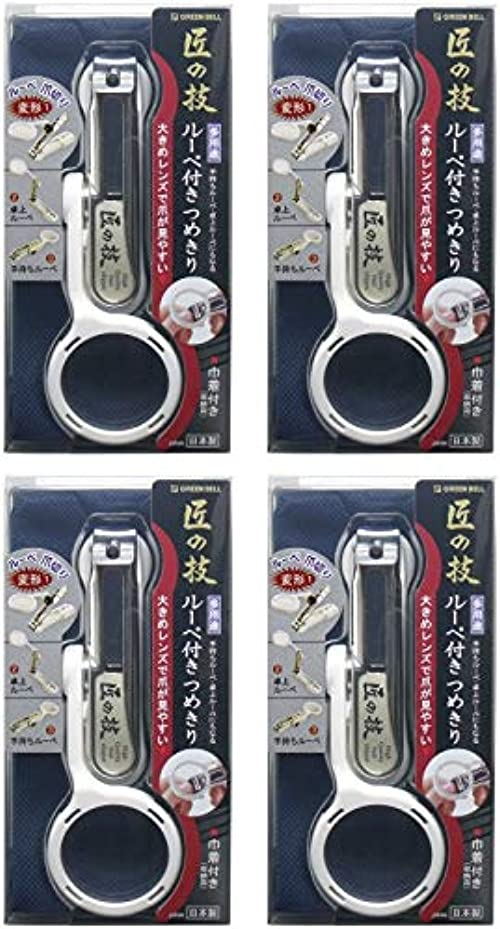 社会主義フィルタパケット【まとめ買い】G-1004 ルーペ付つめきり【×4個】