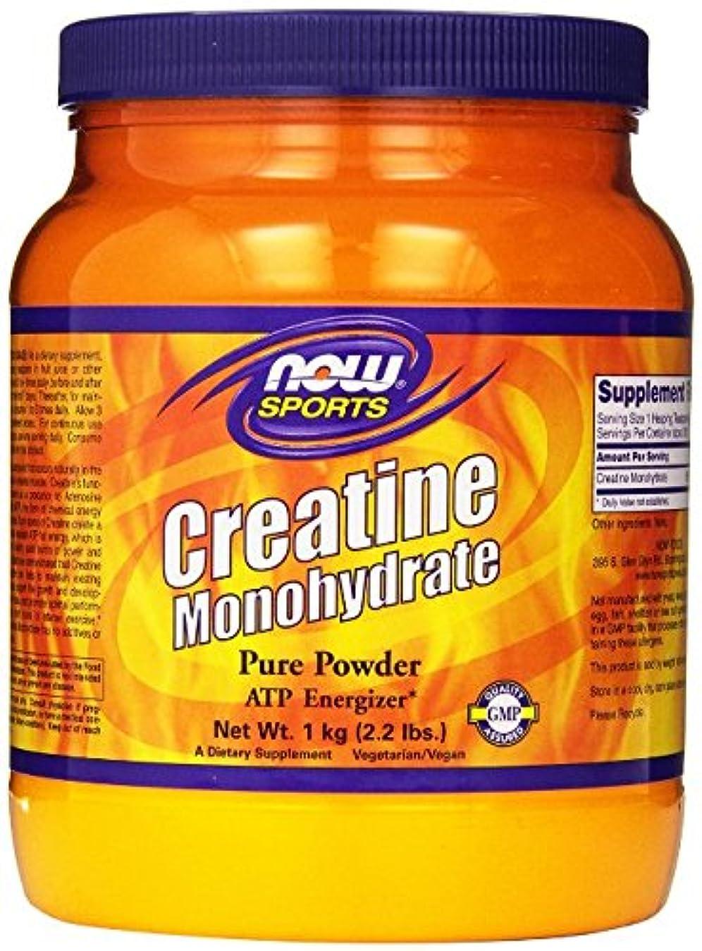 スポーツマン卑しい書道[海外直送品] ナウフーズ  Creatine Powder 2.2 Pounds