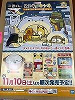 一番くじ 非売品 ポスター 『タヌキとキツネ』 №.2 バンプレスト 1枚のみ