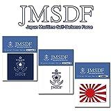 【海上自衛隊】JMSDFステッカー <3点セット>