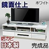 家具工場直販 高級素材(鏡面仕上) 完成品 幅150 TV台 (ホワイト) 日本製 テレビ台 TVボード ローボード AVボード テレビラック 家具ファクトリー