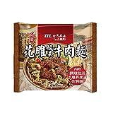 《台酒 TTL》 花雕酸菜牛肉麺200g×3袋(老酒煮込牛肉ラーメン) 《台湾 お取り寄せ土産》 [並行輸入品]