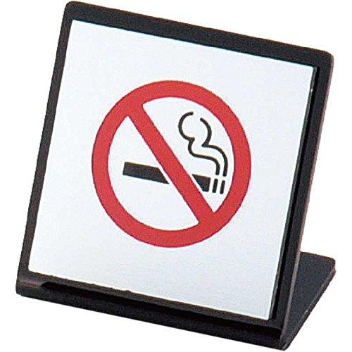 L型プレート L型 禁煙席 (スタンドタイプ) 【SI-19】シルバー [えいむ 卓上 禁煙 インフ...