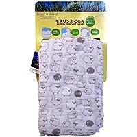 grow baby(グローベビー) インセクトシールド(Insect Shield) 虫よけモスリンおくるみ グレー ヒツジ柄 綿 23674
