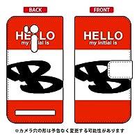 [ZenFone Go ZB551KL/MVNOスマホ(SIMフリー端末)専用] Coverfull スマートフォンケース 手帳型スマートフォンケース Cf LTD ハロー イニシャル アルファベット B (レッド) MASZGO-IJTC-401-MD89