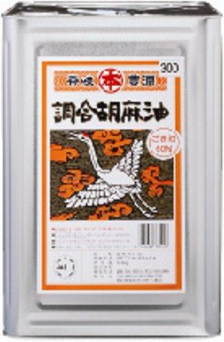 マルホン 調合胡麻油 16.5Kg