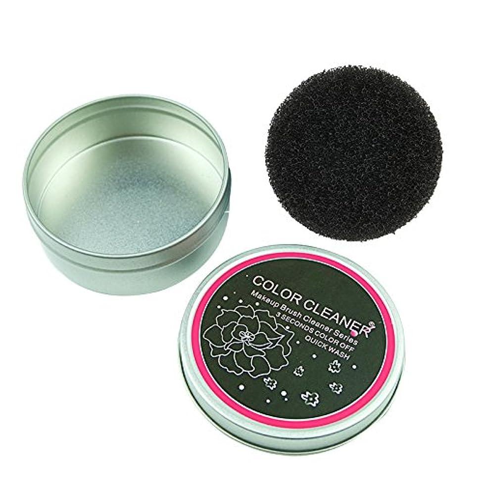 寄託育成良性SODIAL 化粧ブラシクリーナースポンジリムーバーカラーブラシアイシャドーウスポンジ工具