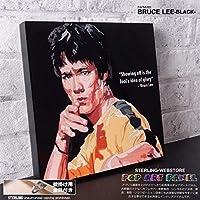 Bruce Lee/ブルース・リー