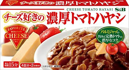 S&B チーズ好きの濃厚トマトハヤシ 165g×5箱