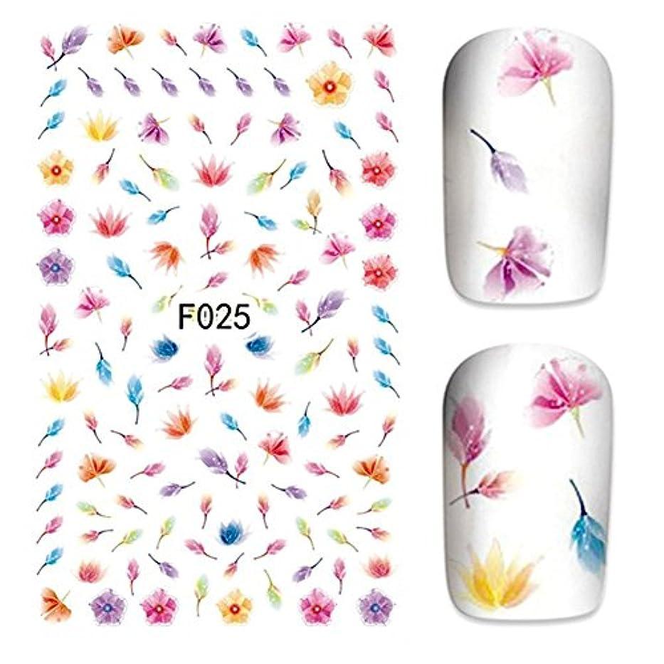 広まったマインドフル不潔水彩 お花パターンネイルステッカー ネイルシールネイルアートパーツ