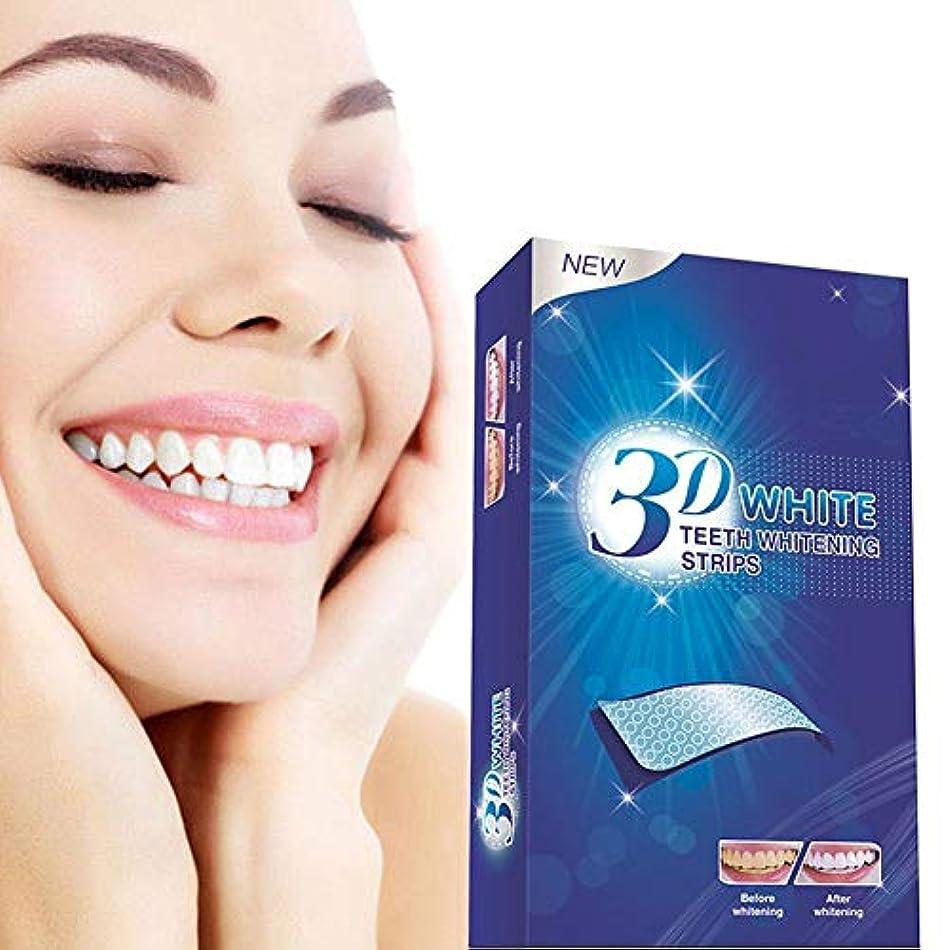 虐殺かき混ぜるチャップ歯 マニキュア ホワイトニング 歯を漂白 ホワイトニングテープ 歯美白ホワイトニング 歯ケア テープ 歯ケア 歯のホワイトニング 美白歯磨き (14枚)