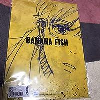 ○○ banana fish バナナフィッシュ mappa クリアファイル