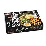 ご当地ラーメン 大阪ブラックラーメン「金久右衛門」 醤油ラーメン2食入り