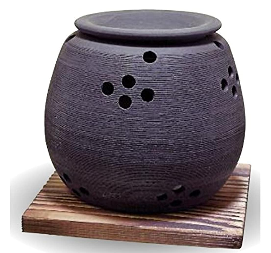 物理学者コスチューム必要ない常滑焼 茶香炉(アロマポット)径10×高さ9cm