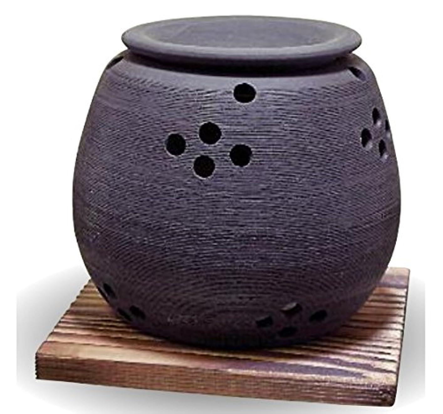 相対的一族してはいけない常滑焼 茶香炉(アロマポット)径10×高さ9cm