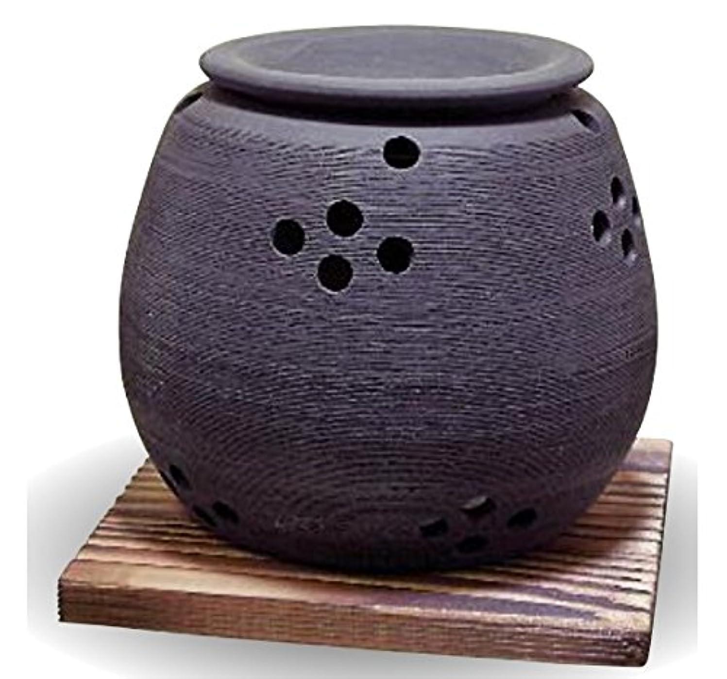 お嬢非常にボランティア常滑焼 茶香炉(アロマポット)径10×高さ9cm