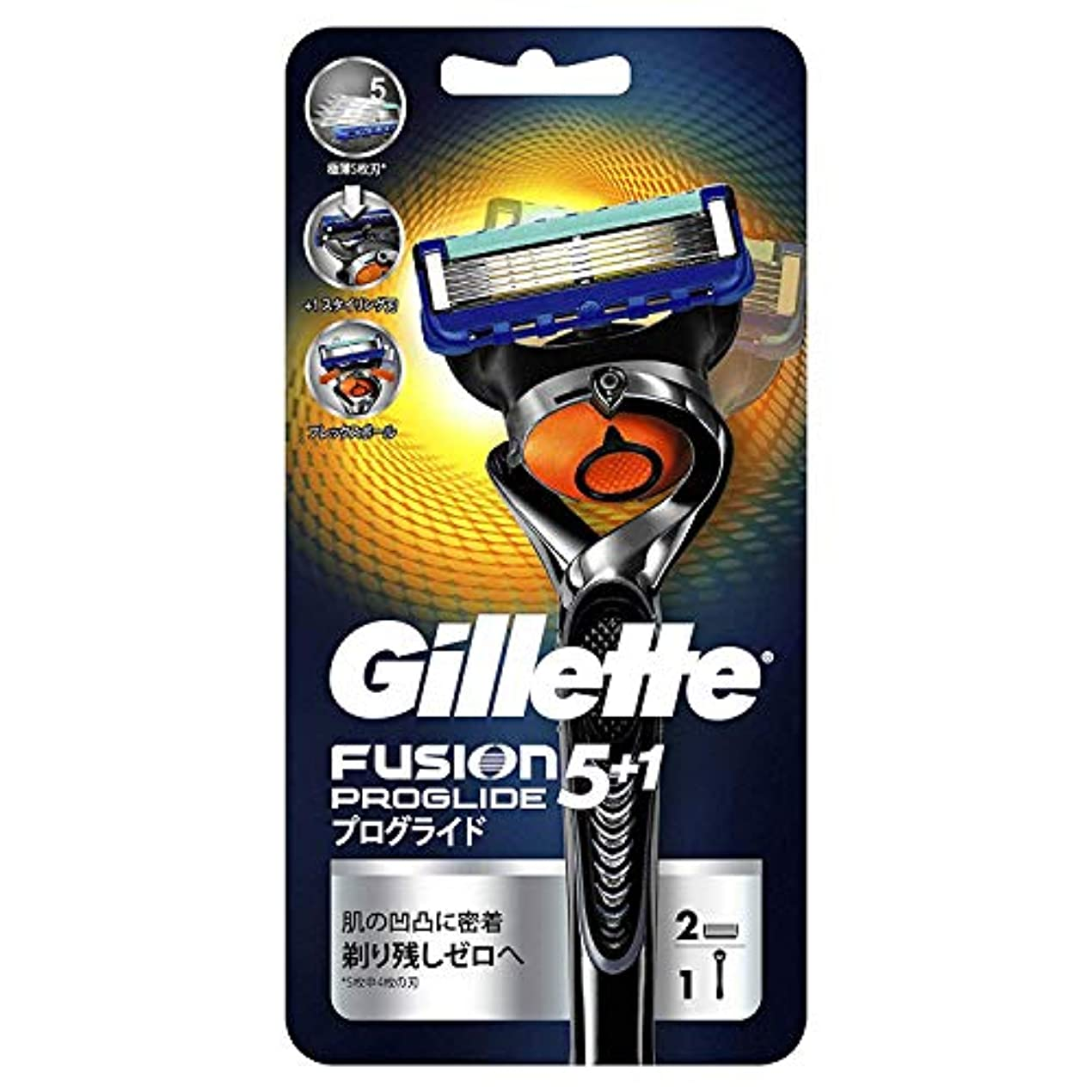 スモッグ空テンション【P&G】ジレット プログライド フレックスボール マニュアル ホルダー 替刃2個付 ×20個セット