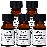 ASH エッセンシャルオイル D.スターター 10mlx5本セット (スイートオレンジ/ユーカリ/レモン/レモングラス/ローズマリー) AEAJ認定精油