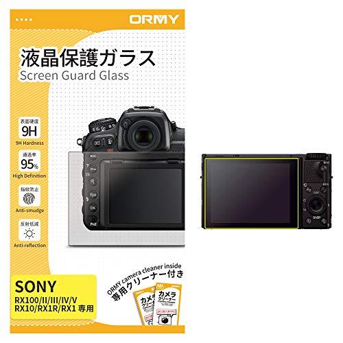 【0.3mm強化ガラス】ORMY 液晶保護ガラス 液晶保護フィルム 【超薄/高鮮明/硬度9H/ラウンドエッジ加工】 Sony用 (RX100 / II/III/IV/V / RX10 / RX1R / RX1用)