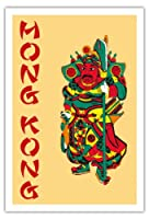 香港、中国 - 関羽古代の戦士 - ビンテージな世界旅行のポスター - アートポスター - 76cm x 112cm