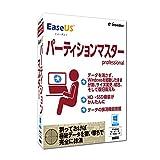 E-FRONTIER EaseUS パーティションマスター Professional