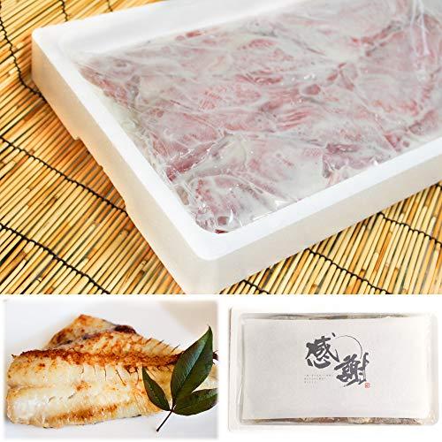 <期間限定・好評につき延長中>赤魚粕漬10枚入(2Lサイズ) 一枚あたり約170g ボリュームサイズの赤魚