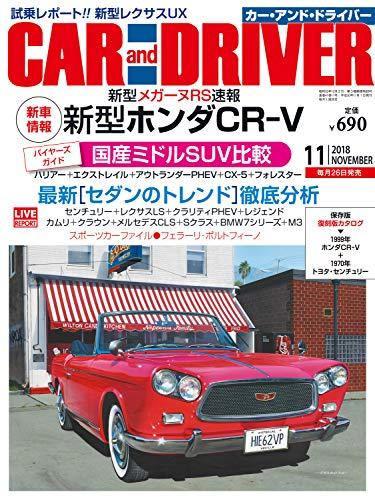 CAR and DRIVER (カー・アンド・ドライバー) ...