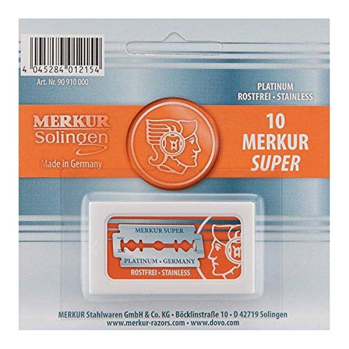 扇動する展開する痛いMerkur Stainless Platinum Safety Razor Blades 10 Pack