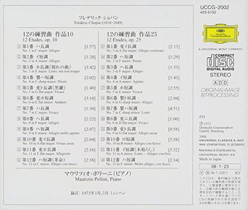 ショパン:12の練習曲 作品10/作品25