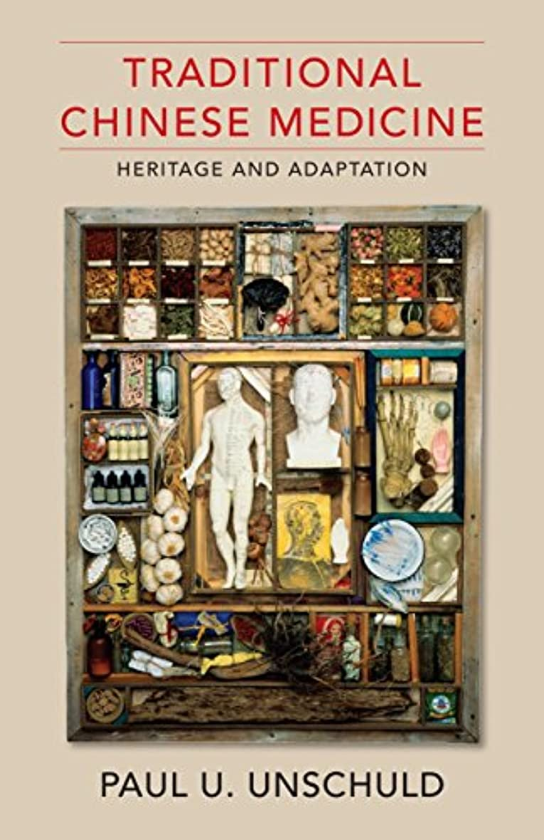 ファンネルウェブスパイダー線形元気なTraditional Chinese Medicine: Heritage and Adaptation (English Edition)