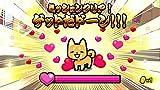 太鼓の達人 あつめて★ともだち大作戦! - Wii U 画像