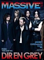 MASSIVE (マッシヴ) Vol.17 (シンコー・ミュージックMOOK)