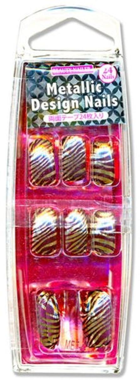 歯科の消すタイプライタームラキ デザインネイルチップ メタリックデザインネイル MET-4