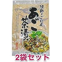 【2袋セット】お徳用 漁師のごはん あご茶漬け 12食入り × 2袋セット