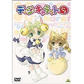 デ・ジ・キャラットにょ(1) Limited SPECIAL [DVD]