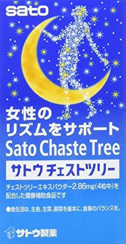 サトウ チェストツリー 140粒×3個セット