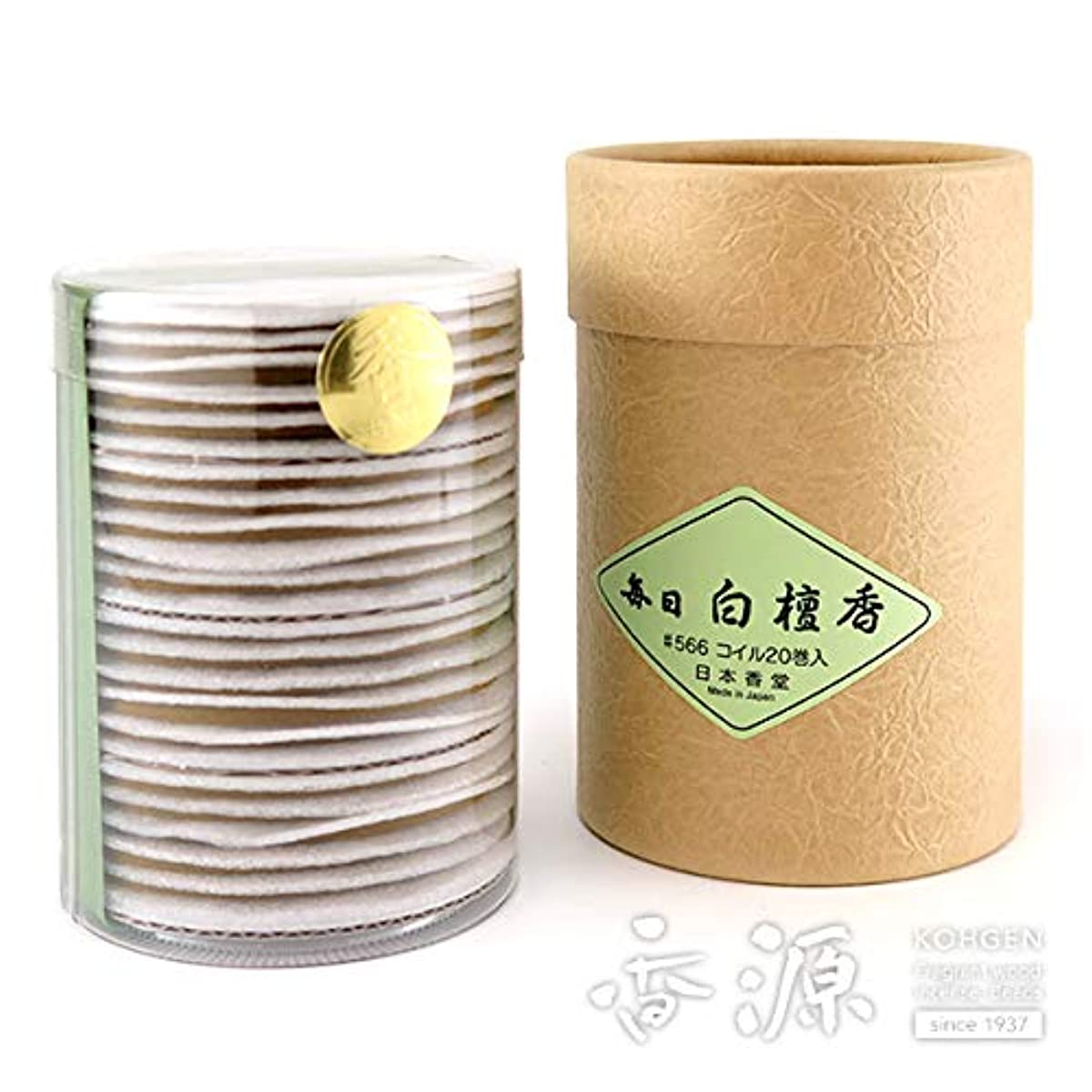 リルキノコサーカス日本香堂のお香 毎日白檀香 徳用渦巻型20枚入