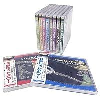S盤ヒットアワー CD10枚組 AX-401-410