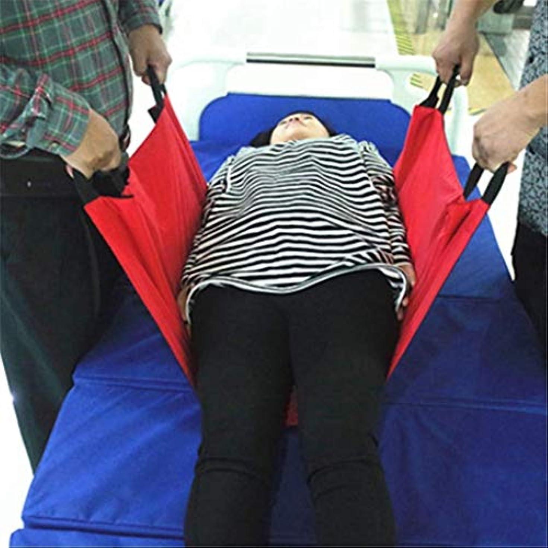 横に激しい楕円形パッド入りベッドトランスファー看護スリング、患者リフトスリングトランスファーベルト、安全で安全なトランスファースリング、頑丈な400ポンドの移動補助ホイスト歩行ベルト