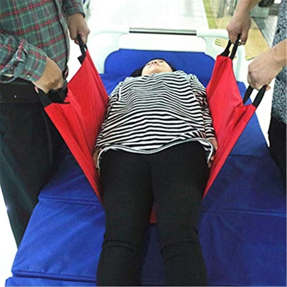 損なう強制的香水パッド入りベッドトランスファー看護スリング、患者リフトスリングトランスファーベルト、安全で安全なトランスファースリング、頑丈な400ポンドの移動補助ホイスト歩行ベルト