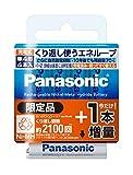 パナソニック エネループ 単4形充電池 5本パック スタンダードモデル BK-4MCC/5A