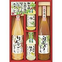 自然の恵み 100%ジュース・ご当地スカッシュ 飛騨高山ファクトリー