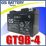 台湾GS GT9B-4 互換 YT9B-BS YT9B-4 FT9B-4 マジェスティーC SGO3J グランドマジェスティー250 YZF-R6 YZF750R7 T-MAX XT660X XT660R 初期充電済 即使用可能