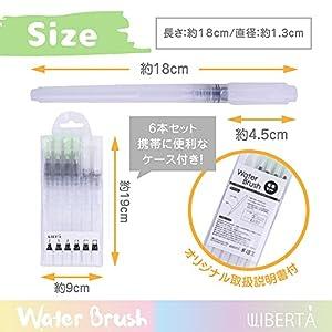 WIBERTA 水筆 水筆ペン ウォーターブラシ 6本セット 平筆/丸筆